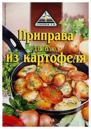 Приправа  Cykoria S.A. для блюд из картофеля 30 г