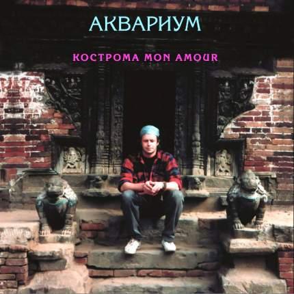 "Виниловая пластинка Аквариум ""Кострома Mon Amour"" (LP)"