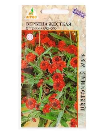 Семена Вербена жесткая Оттенки красного, 0,1 г Агрос
