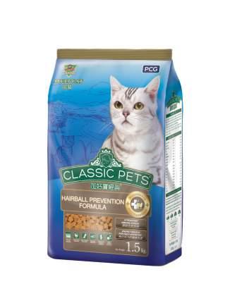 Сухой корм для кошек Classic Pets Hairball, для выведения шерсти, мясо, 1,5кг