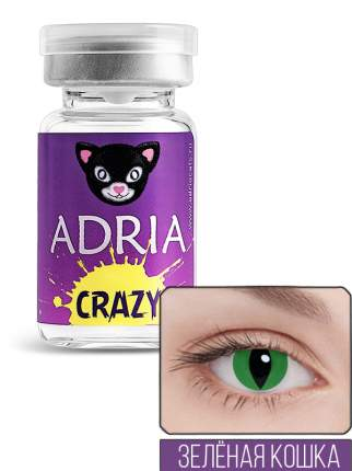 Контактные линзы ADRIA CRAZY 1 линза 0,00 green cat