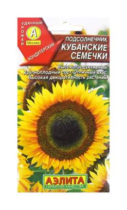 Семена Подсолнечник Кубанские семечки, 5 г АЭЛИТА