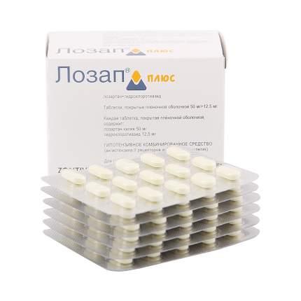Лозап плюс таблетки 50 мг+12,5 мг 90 шт.