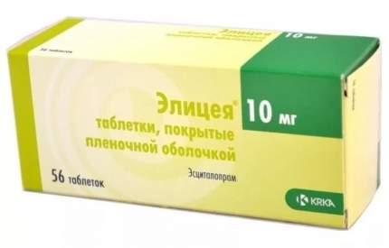 Элицея таблетки, покрытые пленочной оболочкой 10 мг 56 шт.