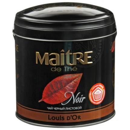 Чай черный Maitre louis d'or листовой  150 г
