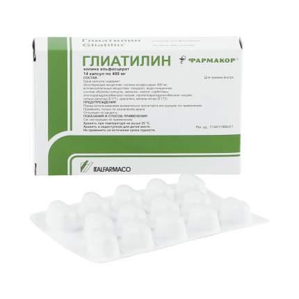 Глиатилин капсулы 400 мг 14 шт.