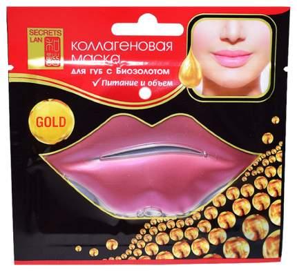 Маска для губ Секреты Лан Коллагеновая с биозолотом Гиалуроновая кислота 8 г