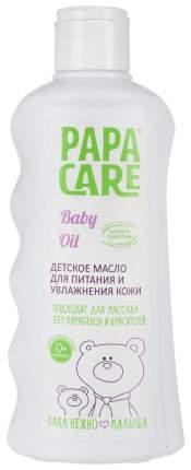 Масло для тела детское Papa Care Для массажа, очищения и увлажнения кожи 150 мл