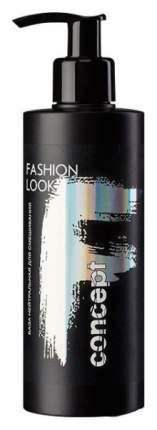 Тонирующее средство Concept Fashion Look Стальной 250 мл
