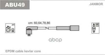 Комплект проводов зажигания JANMOR ABU49