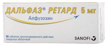 Дальфаз ретард таблетки 5 мг 56 шт.