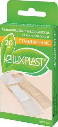 Пластырь Luxplast на тканевой основе в наборе 20 шт.