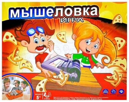 Настольная игра Наша Игрушка Мышеловка Y18723106
