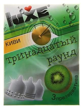 Презервативы Luxe Тринадцатый раунд с ароматом киви 3 шт.