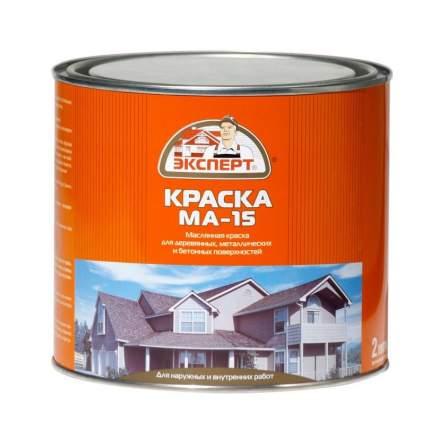 Краски для наружных работ ЭКСПЕРТ МА-15  белая  0,9кг 14шт 17047