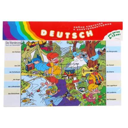 Набор из 20 карточек к электровикторине Дрофа-Медиа Deutsch