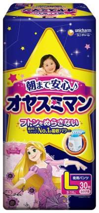 Трусики-подгузники Moony для девочек, ночные, размер L (9-14 кг), 30 шт.