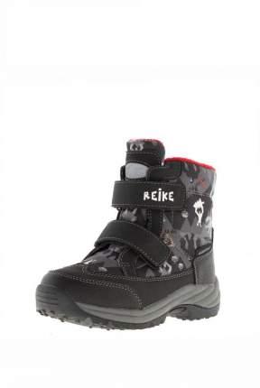 Ботинки для мальчика Reike WB18-084 Yeti black черный р.23