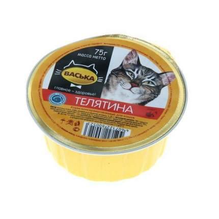 Консервы для кошек Васька, телятина, 75г
