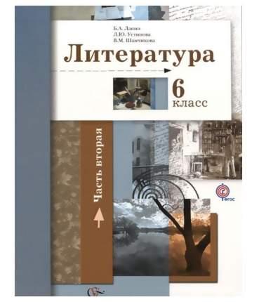 Ланин, литература, 6 кл, Учебник, Ч.2 (Фгос)
