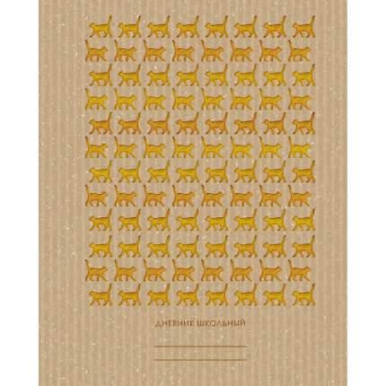 """Дневник """"Кошки и хвосты"""" (А5, 48л, 5-11 класс), ДСФ194805"""