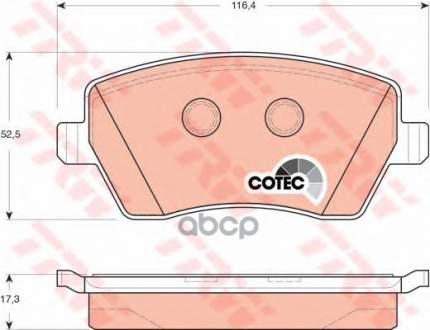 Комплект тормозных колодок TRW/Lucas GDB3332