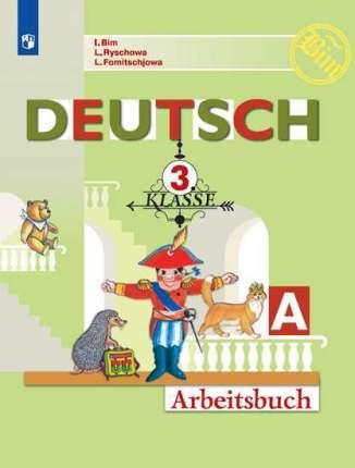 Бим, Немецкий язык, Рабочая тетрадь, 3 класс, В 2-х ч, Ч, А