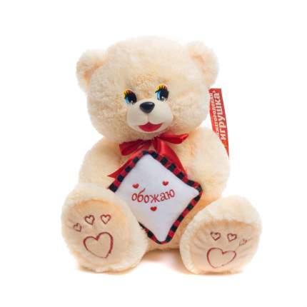 Мягкая игрушка Медведь с подушкой, с вышивкой 45 см Нижегородская игрушка См-683-5