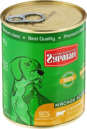 Консервы для собак Четвероногий Гурман Мясное ассорти, потрошки, 340г