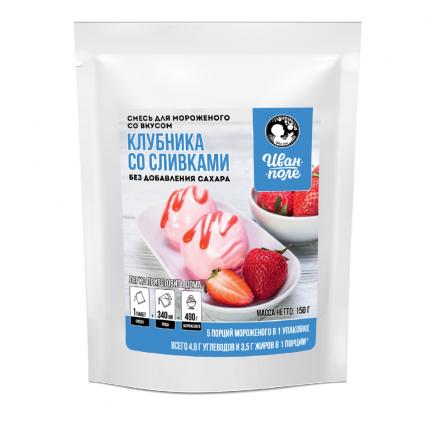 Смесь для приготовления мороженого Иван-поле клубника со сливками