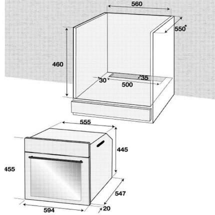 Встраиваемый электрический духовой шкаф Beko BCM12300X Silver
