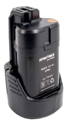 Аккумулятор LiIon для электроинструмента Практика 779-233