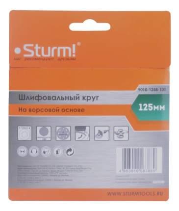 Круг шлифовальный по дереву для эксцентриковых шлифмашин Sturm! 9010-1258-100