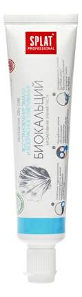 Зубная паста SPLAT Биокальций 40 мл+зубная щетка