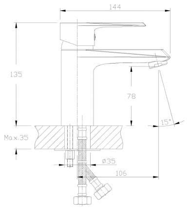 Смеситель для раковины Rossinka Silvermix RS28-11 хром