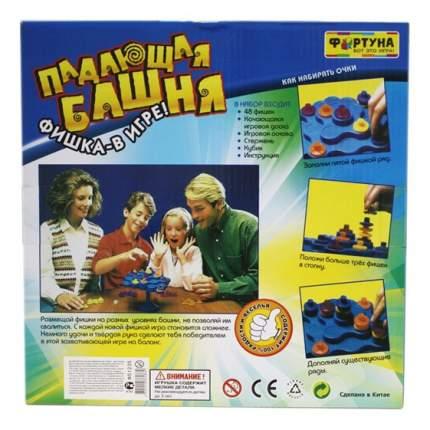 Семейная настольная игра Фортуна Падающая башня