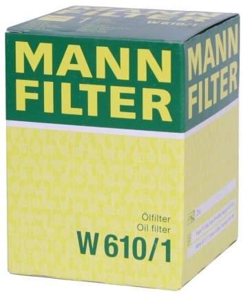 Фильтр масляный двигателя MANN-FILTER W610/1