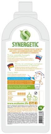 Средство для пола универсальное Synergetic концентрированное 1 л