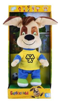 Мягкая игрушка Мульти-Пульти Барбоскины дружок 26 см st0062x