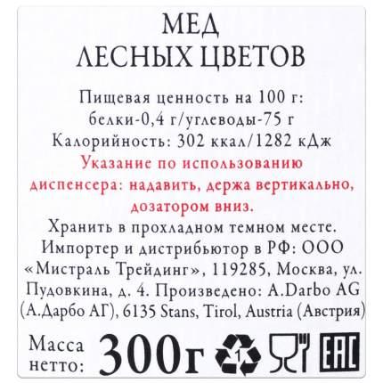 Мед D'arbo натуральный лесных цветов 300 г