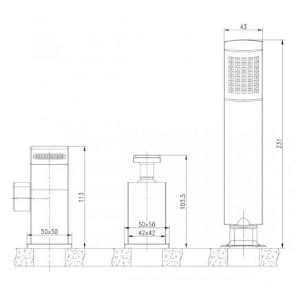 Смеситель для ванны на борт Lemark Contest LM5845CW