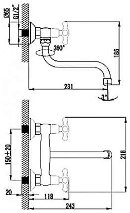 «Смарт-Кросс» смеситель для кухни настенный, хром