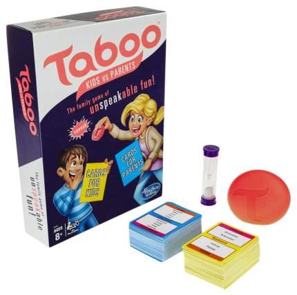 """Настольная игра """"Табу фэмили"""" Hasbro"""