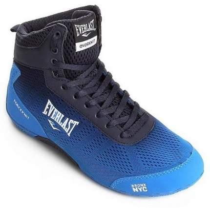 Боксерки Everlast Forceknit, blue, 42.5