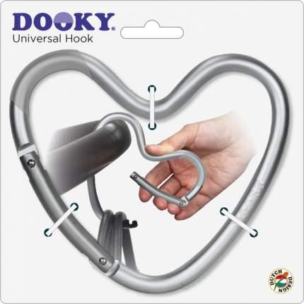 Крепление Dooky-Xplorys для сумок Dooky Heart Hook Silver Matt, матовое серебро