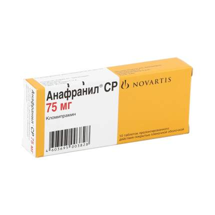 Анафранил СР таблетки пролонг 75 мг 10 шт.