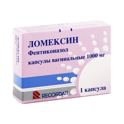 Ломексин капсулы 1000 мг