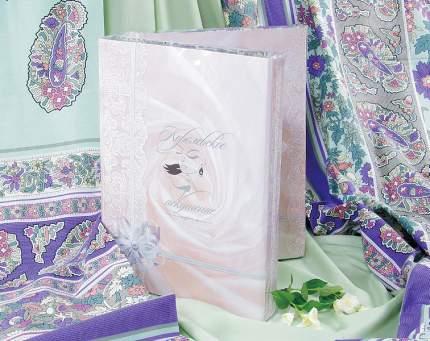 Постельное белье с простыней на резинке евростандар Горный Ветер