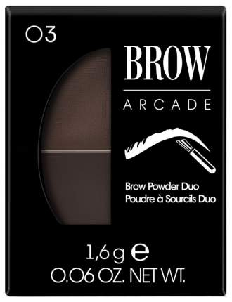 Тени для бровей Vivienne Sabo Brow Arcade тон 03 1,6 г