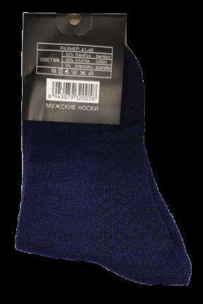 Носки мужские темно-синие бамбук/хлопок, размер 41-48